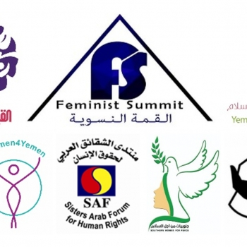 "Yemeni Women ""Group of Nine"" network for the implementation of the UN Security Council Resolution 1325"