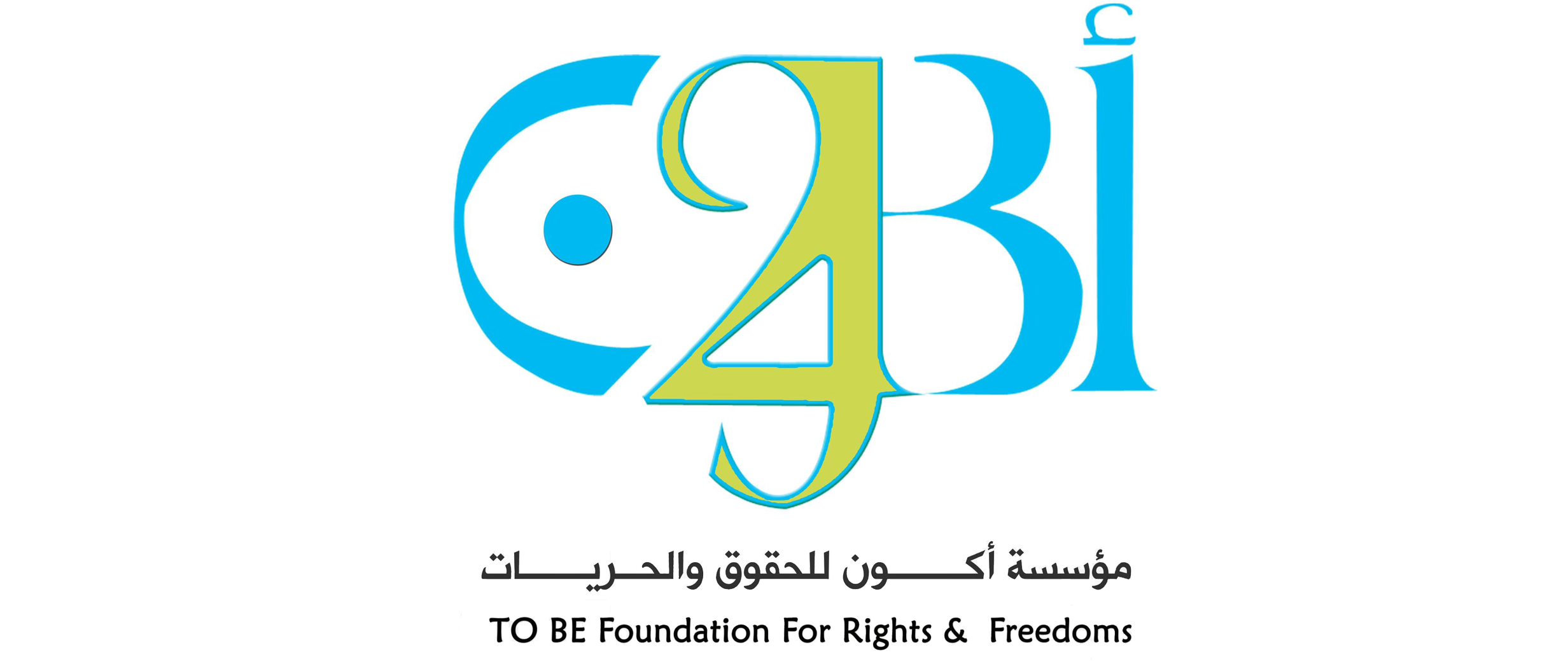 To Be Foundation for Rights & Freedoms