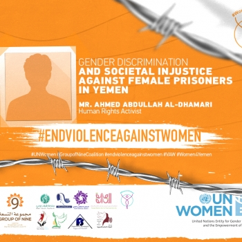 Gender Discrimination and Societal Injustice against Female Prisoners in Yemen