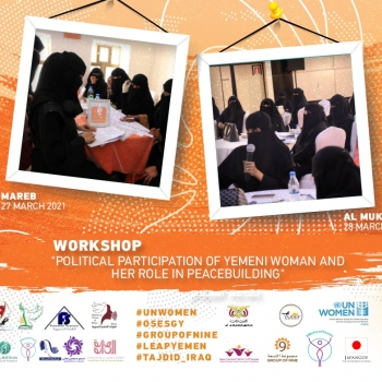 Two workshops in Marib and al-Mukalla governorates to Support Woman's Participation and her role in Peacebuilding